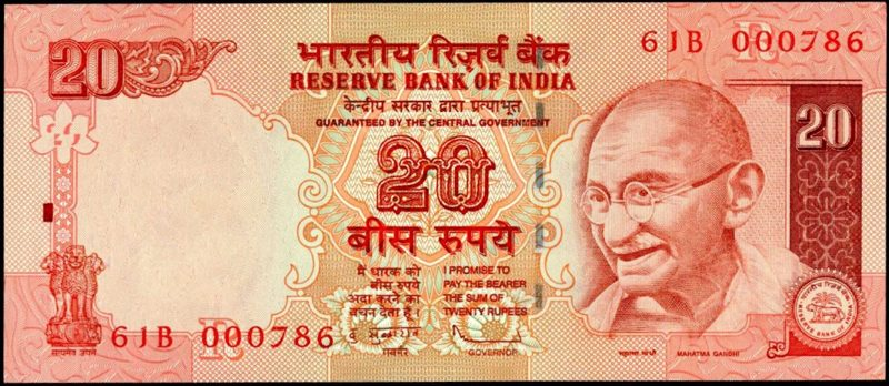 20 Rupees Note