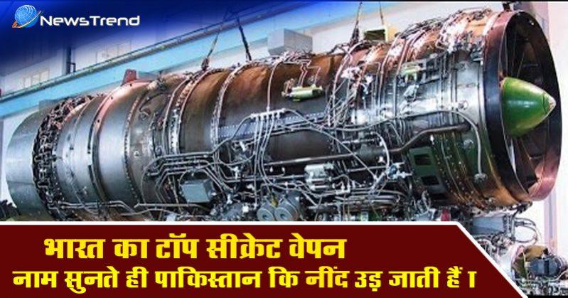 Photo of भारत के इस हथियार से पाकिस्तान को आज भी आते हैं बुरे सपने!