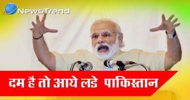 speech in Narendra Modi