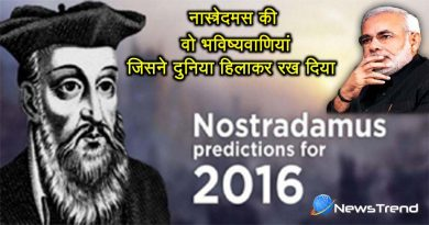 nostradamus predictions about modi