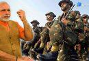 घाटी में भारतीय सेना का ऑपरेशन 'काम डाउन' शुरू, भेजे 4,000 सैनिक
