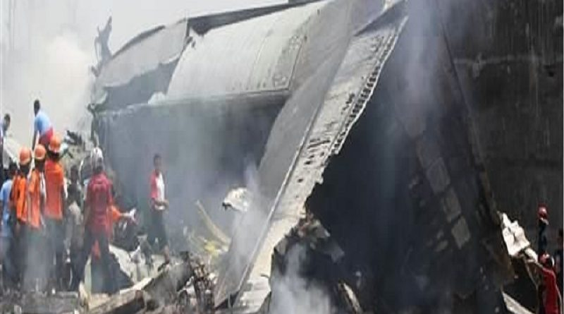 Pakistani military fighter plane crashes