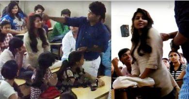 molestation in college by professor