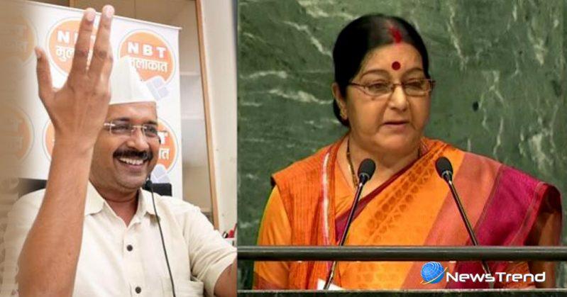 Photo of UN में सुषमा के भाषण के मुरीद हुए AK, विश्वास बोले 'भारतीय सिंहनी'
