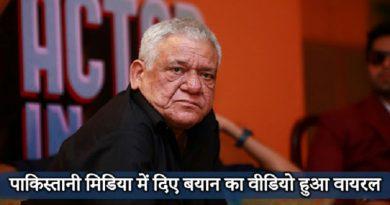 Ompuri saying whole world should embrace islam