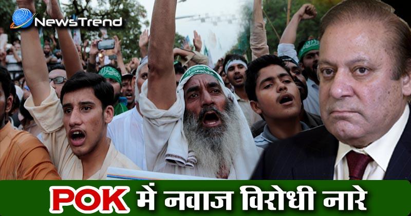 anti pakistan slogans