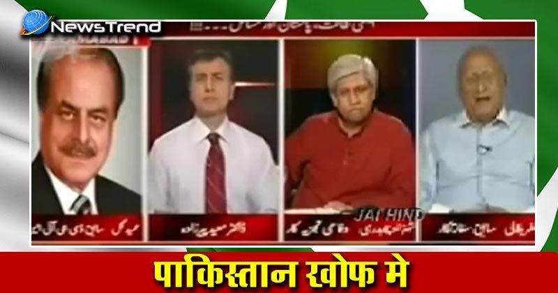 Pakistani defense analyst