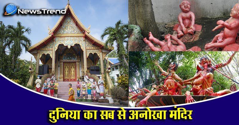 Wat Mae Kaet temple