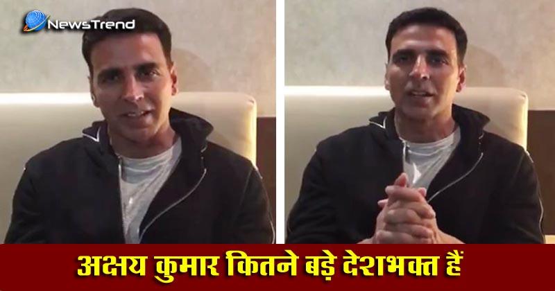 अक्षय कुमार ने दिया सैनिकों को दिवाली सन्देश, कहा 'आप हो तभी हम हैं!'