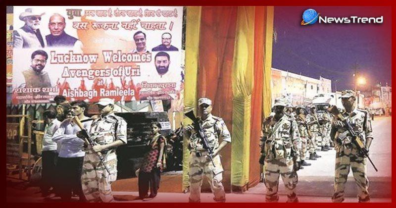 Modi Lucknow Visit