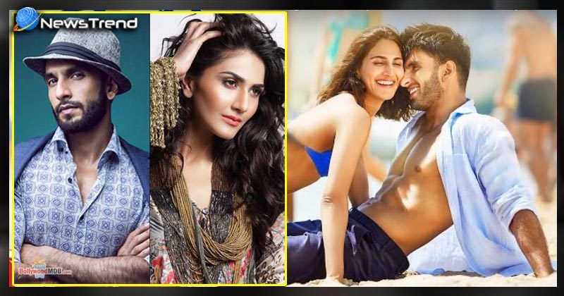 befikre movie Trailer Launched