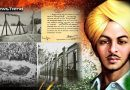 जानें आखिर क्यों शहीद-ए-आज़म भगत सिंह और उनके साथियों के शव को दो बार जलाया गया था?