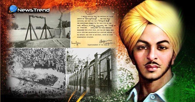 Photo of जानें आखिर क्यों शहीद-ए-आज़म भगत सिंह और उनके साथियों के शव को दो बार जलाया गया था?