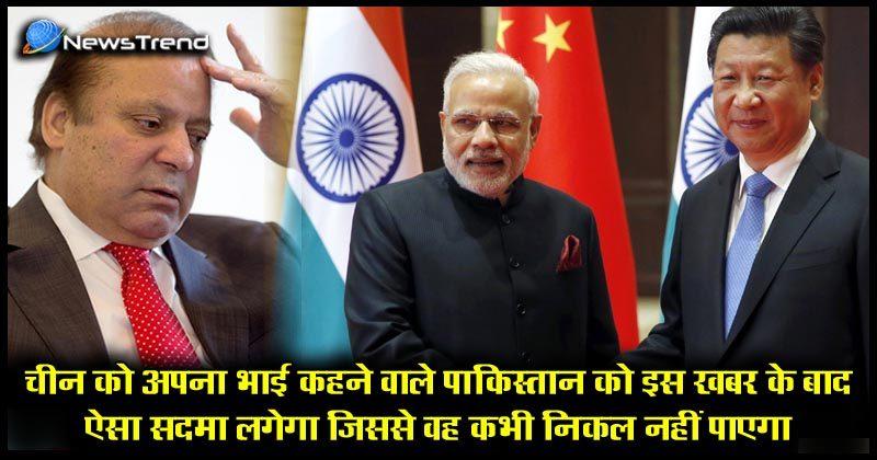 India China war exercise