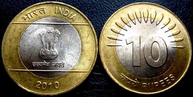 coin9