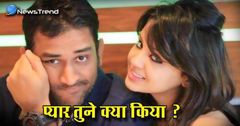 Photo of महेंद्र सिंह धोनी के कैरियर मैं ला सकता है तूफ़ान, पत्नी साक्षी सिंह धोनी का ये कांड!