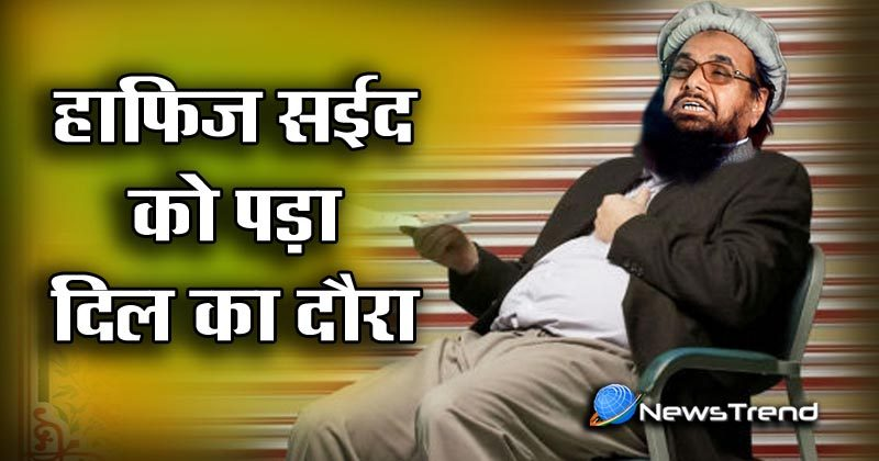 hafiz saeed heart attack