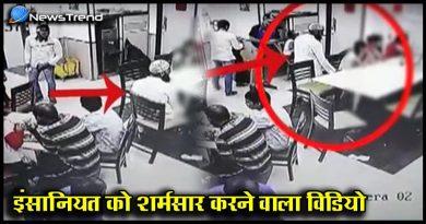 video girls molestation