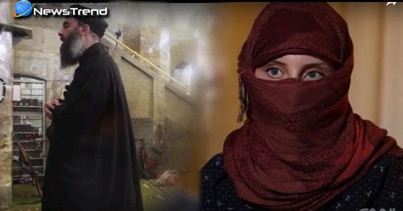 आतंकियों की दरिंदगी islamic state militants brutality