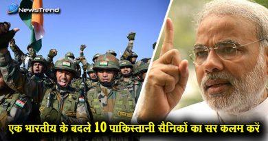 1 भारतीय के बदले 10 पाकिस्तानी