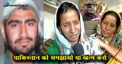 Mandeep Martyr wife