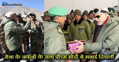 PM Modi Celebrated Diwali