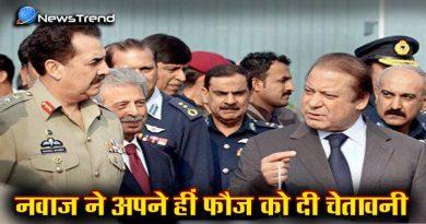 Nawaz warning to army