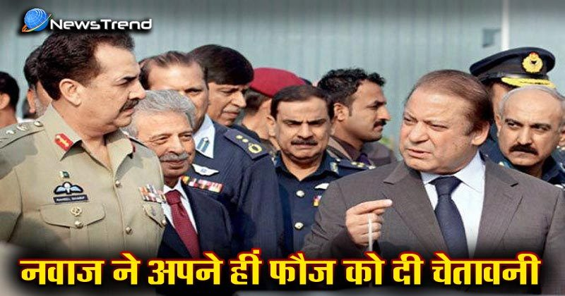 Nawaz warning to army