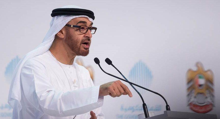 Abu Dhabi Prince