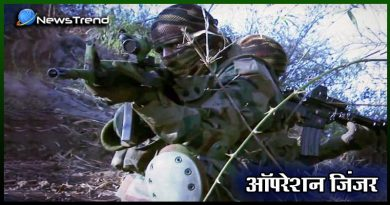 Surgical strike 2011