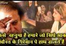 पाकिस्तान के इस फौजी की बेटी ने नवाज़ शरीफ को दिखाई उनकी औकात…. देखें  वीडियो !