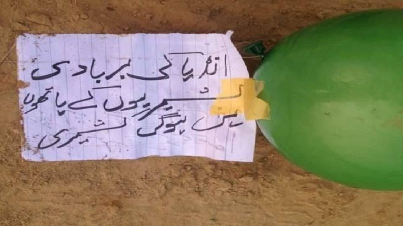 Ballooning threat written in Urdu.
