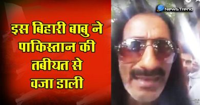 bihari babu trolled pakistan