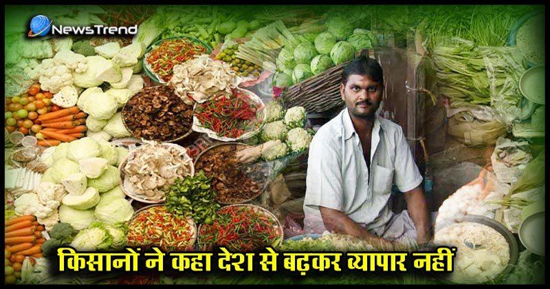 pakistan traders