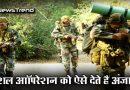 जानिए, पाकिस्तान में घुसकर आतंकियों से बदला लेने वाले भारत के जांबाज़ पैरा कमांडोज के बारे में