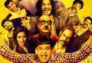 सात उचक्के फिल्म समीक्षा: कमजोर पटकथा और गाली- गलौज का ताना- बाना!