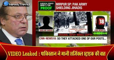 Pakistani soldiers killed