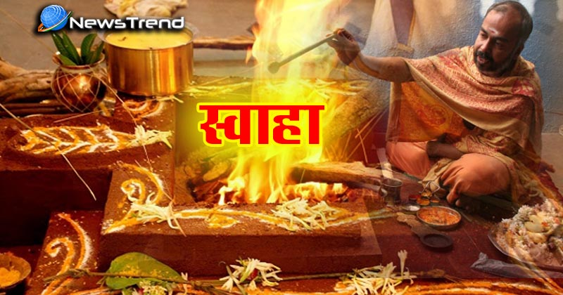 what is swaha during hawan