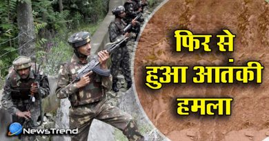 attack on Army camp in Baramulla