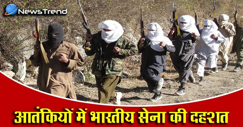 surgical strike terror