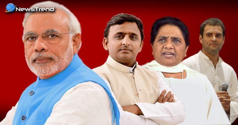 uttar-pradesh-assembly-elections-2017