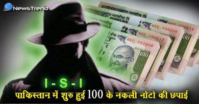 Pakistan printing 100 rupee fake note
