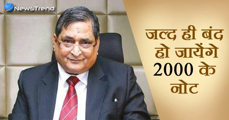 narendra modi govt may ban 2000 notes also