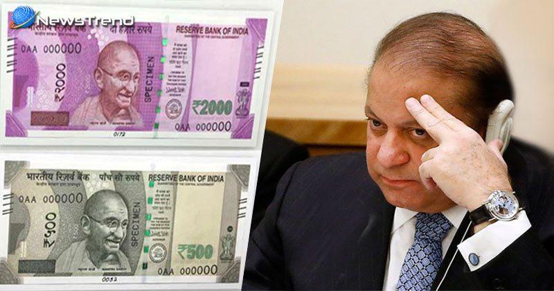 पाकिस्तान नहीं बना सकता है अब भारतीय नोटों का जाली नोट