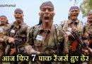 पाक पर कहर बनकर टूटी भारतीय सेना, पाकिस्तान के 7 सैनिक ढेर