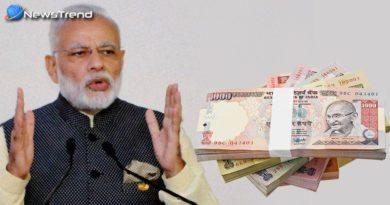 Black money disclosed