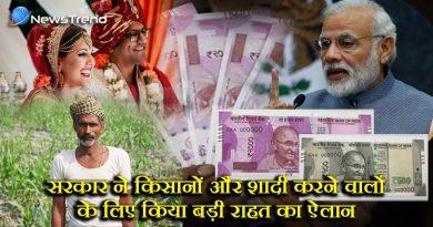 Cash exchange reduced