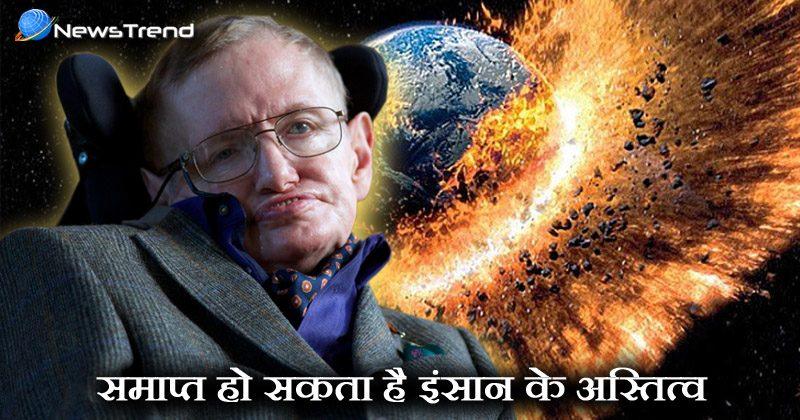 Stephen hawking warns humans on Earth