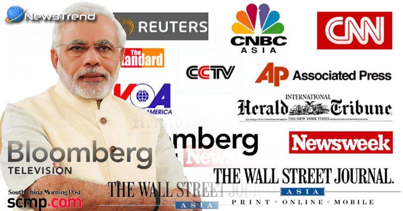 Response International Media Demonetization