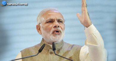 Congress women said I Love Modi Ji